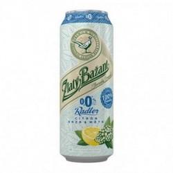 Pivo ZB 0,0% CBM 0,5l